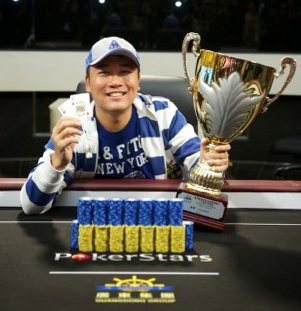Nick Wong Wins 2013 GuangDong Ltd Asia Millions Warm-Up