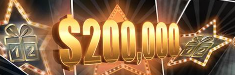 Christmas giveaway with more than $200,000 in free prizes